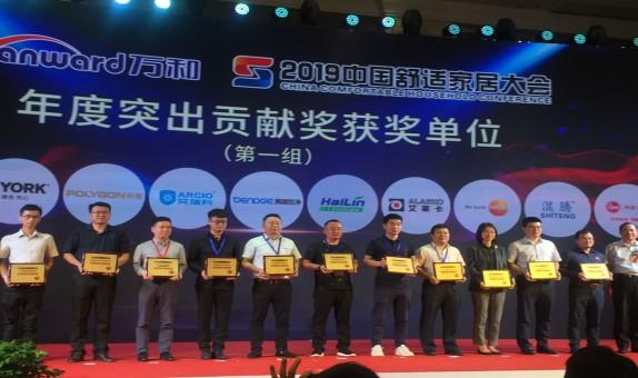 Alarko, Çin'de 'En İyi Büyüme' Ödülüne Layık Görüldü